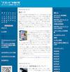 Blog090627