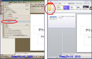 20110814_3