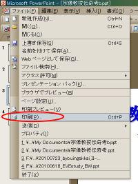 20110830a_3